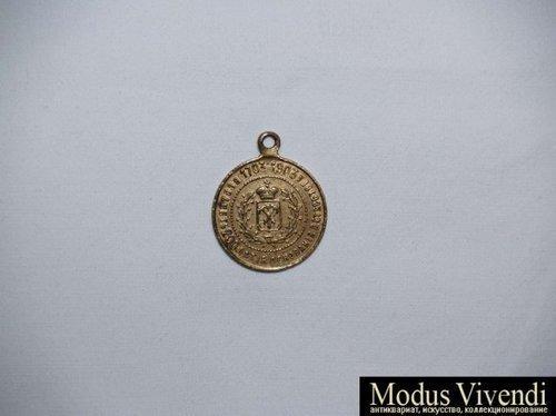 Русская фрачную медаль 200-летие основания Санкт-Петербурга 1703-1903