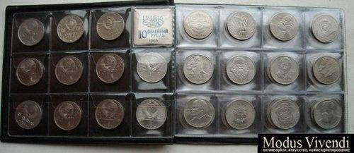 Состояние всех монет отличное, у монет сохранился первоначальный чеканный блеск