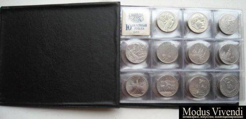 Монеты продаются в специальном АЛЬБОМЕ для монет