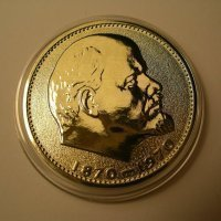 ПОЛНАЯ Коллекция Советских Юбилейных рублей СССР